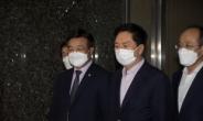 언론중재법 상정 무산…여야, 본회의 28일 오후로 연기