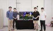 """""""열감과 진동, 실제 전달""""…UNIST 연구진, VR 장갑 개발"""