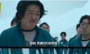 """""""오징어게임도 결국 당했다"""" 중국인들은 '공짜'로 봅니다"""