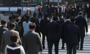 """""""한국, 한계기업 비중 OECD 중 4번째로 크다"""" <전경련>"""