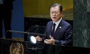 靑 어쩌나…北 발사체 '도발' 규정시 文대통령 종전선언 구상 파탄
