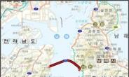 전남 여수~경남 남해 '해저터널' 확정