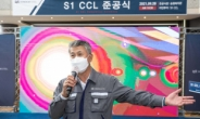 동국제강, 컬러강판 라인 S1CCL 본격 가동… '초격차' 역량 강화