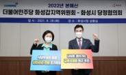 '신안산선 연장 조기 확정'· '교육국제화 특구 추진'역점사업 매진