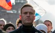 러시아 나발니, 유럽의회 인권상 후보 올라