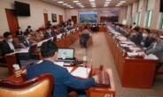 국토위, 쿠팡·카카오모빌 증인 채택…대장동은 일단 불발