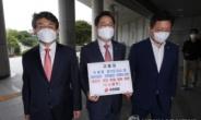 중앙지검, '대장동 의혹' 이재명 고발사건 수사 착수