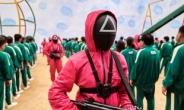 [서병기 연예톡톡]지역성·보편성 버무려진 '오징어 게임'