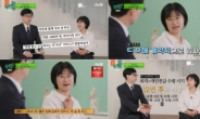 """41세 조기 은퇴 파이어족 """"35세부터 계획→5억 모아→연금 추가"""""""
