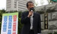 """시민단체들 '대장동 의혹' 잇단 회견·고발, 왜?…""""또 공정의 문제"""""""