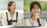 """'도장깨기' 미스트롯2 전유진 방송활동 자제 이유 """"기말고사 준비했다"""""""