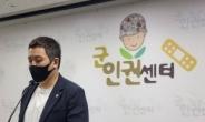 """""""軍, 5~10분 심사로 백혈병 사망 일병 '복무 무관' 판정"""""""