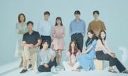 [서병기 연예톡톡]'환승연애' 최종 선택 보기 전 생각할 점
