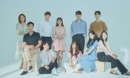 [서병기 연예톡톡]'환승연애' 최종 선택후에도 남는 여운