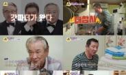 '갓파더' 첫회부터 재미와 감동 주는 가족예능 탄생