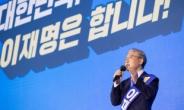 이재명, 국정감사 '정면돌파'…대장동 막고 尹 향해 '파상공세'[정치쫌!]