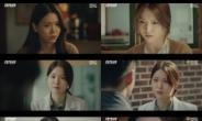 '검은 태양' 김지은, 예측 불가 두 얼굴 반전 행보