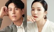 배우 류수영-왕빛나, 이엘라이즈와 재계약 체결