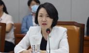 홍정민, '화천대유 수의계약 방지법' 대표발의