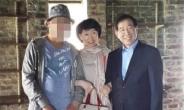 '피의자 사주풀이' 진혜원 검사, 징계 소송 2심도 패소