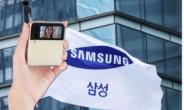 """""""사장님, 삼성은 40대 '아재폰' 아닙니까?""""…쓴소리 먹혔나 [IT선빵!]"""