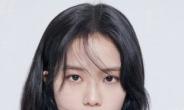 팬들이 블랙핑크 지수와 손흥민 교제설 사실무근 해명했다