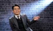 '개콘' 후속 '개승자'는 시청자 투표에 의한 서바이벌 형식