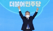 이재명 '원팀 용광로 선대위' 띄울까…'대장동 돌파'엔 민주당과 협공[정치쫌!]