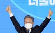 이재명, 국감 피하고 대선 '올인'?…이번주 '지사 사퇴' 가능성[정치쫌!]