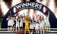 음바페 결승골…프랑스, 스페인 꺾고 네이션스리그 우승