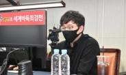 '원펀치' 원성진, 농심신라면배 개막전서 日 시바노 꺾고 승리