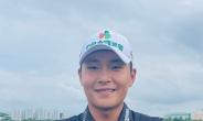 """'꿈의 무대' 밟는 서요섭…""""내년엔 PGA 투어 본격 도전"""""""
