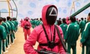 넷플릭스 '오징어 게임', 전 세계 1억 1,100만 구독 가구의 선택 받아