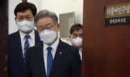 """이재명 """"'尹검찰'은 헌법파괴 범죄집단…후보 사퇴하라"""""""