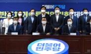 [헤럴드pic] 기념촬영하는 변재일 더불어민주당 반도체기술특별위원회 위원장
