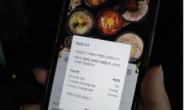 롯데리아가 쏘아올린 햄버거값…맥도날드·버거킹 '매장가격 따로, 배달가격 따로' 이중 가격 논란[언박싱]