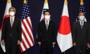 한미일 북핵수석 워싱턴서 회동…文대통령 제안 '종전선언' 집중논의