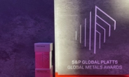 포스코케미칼, 이차전지 사업 성과…S&P '라이징스타' 기업 선정