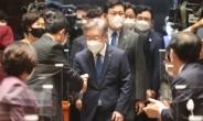"""이재명 """"개혁 위해 반발과 갈등 감수하는 용기 필요""""…尹 때리며 '원팀' 시동"""
