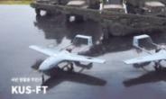 대한항공 사단급 무인항공기 '올해의 산업기술성과'에 첫 선정