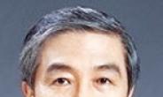 홈앤쇼핑, 中企 '해외 e-커머스 플랫폼' 입점 지원