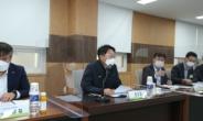 LH, '경기권역 주택공급 촉진' 점검회의 개최