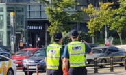 """""""여성 없는 자치경찰위""""…지역 자치경찰위 편향 '논란"""