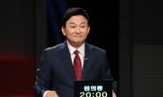 '1타 강사'로 李저격수 자처하는 원희룡, 노림수는?[정치쫌!]