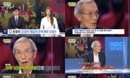 """'놀면 뭐하니?' 58년차 오영수 배우가 전한 감동 """"우리 모두가 승자 """""""