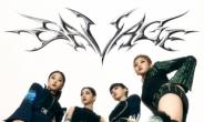 에스파, 첫 미니앨범 발매 15일 만에 '하프 밀리언셀러'
