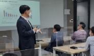 中企 컨설팅 후 맞춤형 교육…임직원 역량 쑥