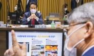 온라인 커뮤니티 '클리앙'… 김용판 '가짜 돈다발' 밝혔다 [정치쫌!]