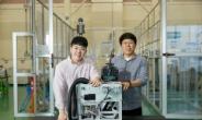 """삼성디스플레이, 자체 개발한 '크레인 클리닝 로봇' 도입…""""작업 시간 4분의 1 단축"""""""