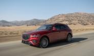 제네시스 GV70, 美 모터트렌드 선정 '올해의 SUV'